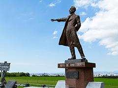 北海道のイメージ画像