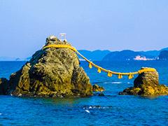 三重県のイメージ画像