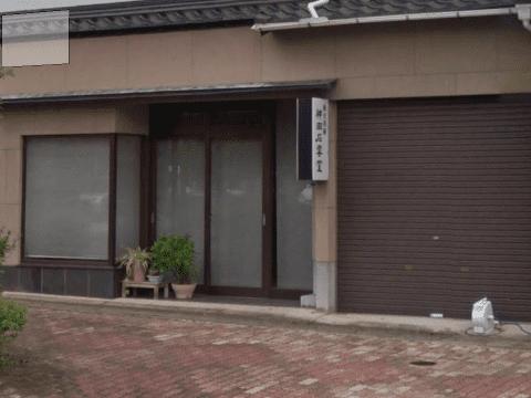 新古美術神田石雲堂