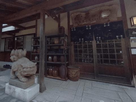 骨董屋松月米子店