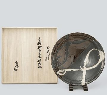 益子焼:濱田庄司作の大皿