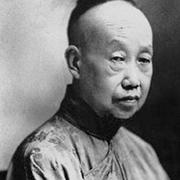 中国骨董品の買取価格と中国作家
