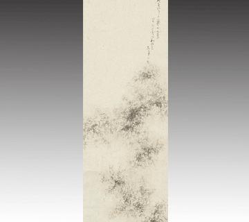 掛け軸 小杉 放庵作(高さ:約140cm、幅:約30cm)