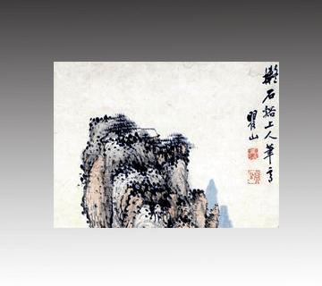 中国掛け軸 梅清作 山水画