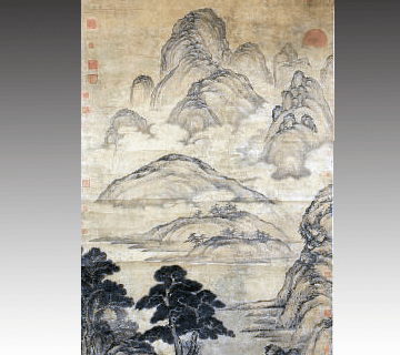 中国掛け軸 呉鎮作 山水画