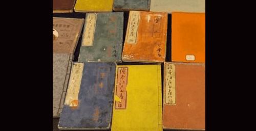 古書買取におけるおすすめ買取業者