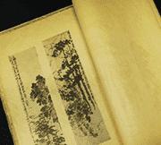 古書の定義と古書の種類