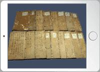 古書の表を撮影