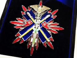 勲章の金鵄勲章とは?高く売れる?