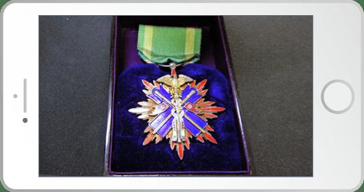 勲章全体の画像