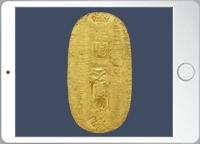 古銭の表を撮影
