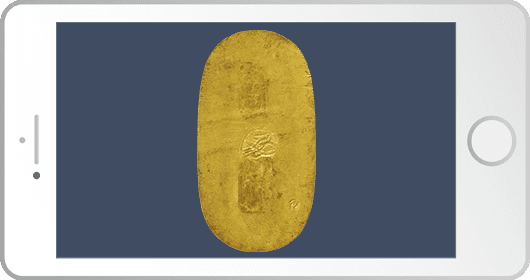 古銭の裏を撮影