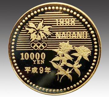 長野オリンピック記念硬貨(1万円金貨)