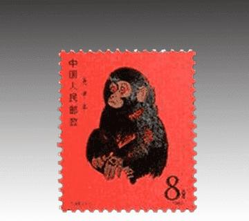 【中国切手】赤猿切手(T46)