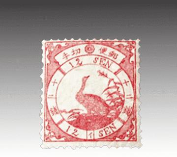 【普通切手】鳥切手(12銭ハ)