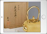 金瓶蓋の裏の画像