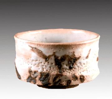 志野茶碗 荒川豊蔵作